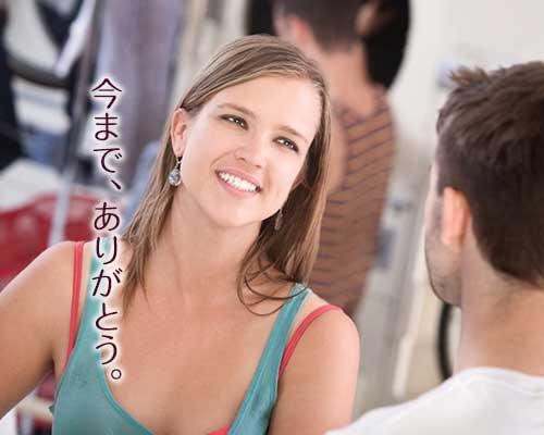 彼氏と笑顔で話合う女性