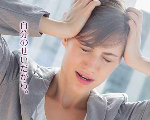 頭を抱えて目を閉じる女性