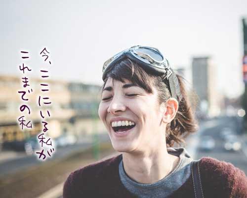 街を背景に笑う女性