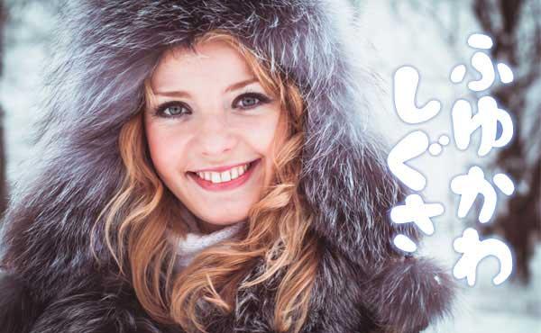 冬デートで愛されキャラを演出!女子が可愛くなれる行動・6選