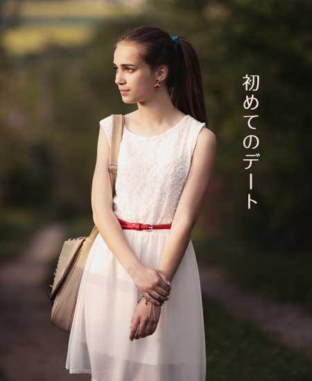 清楚な服装で立つ女性