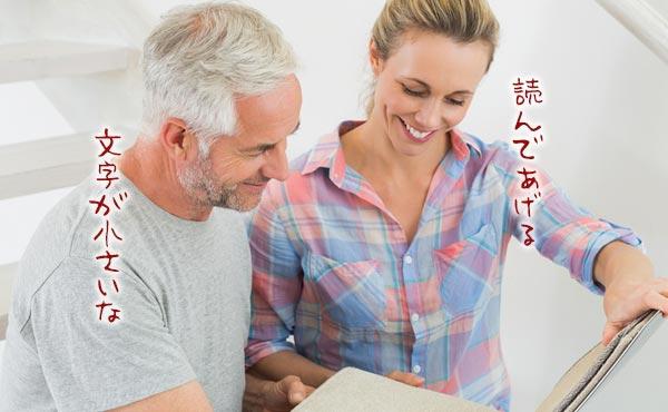 彼女が若すぎる!年の差カップル男の悩み総集編【年上男&年下女】