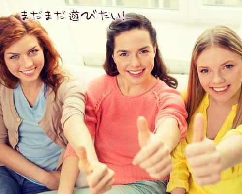 若い女性達がグッドサイン
