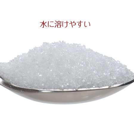 スプーンにのった砂糖