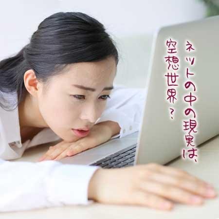 パソコンの前で突っ伏す女性