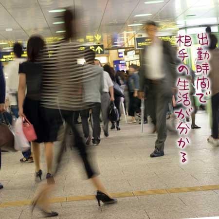 電車駅構内の出勤風景