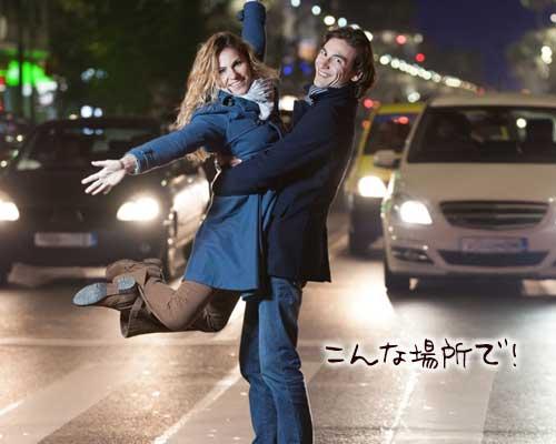 夜、横断歩道で彼女を抱き上げる男