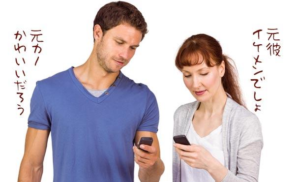 """元カノを忘れられない""""彼氏の未練データを消去する""""5つの方法"""