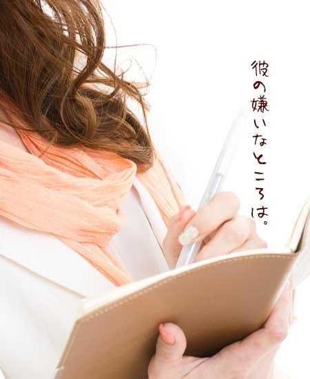 ノートに書き込む女性