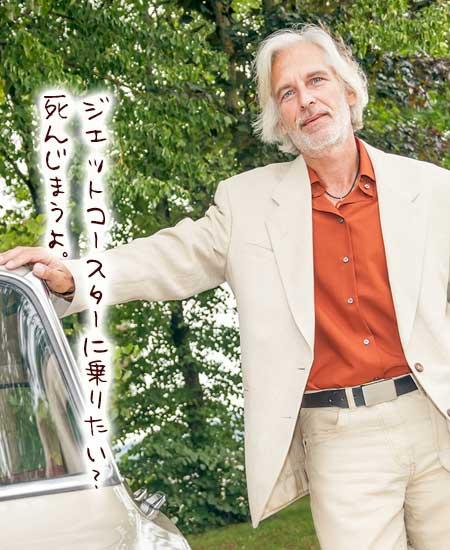 車に手を載せながら話す初老男性