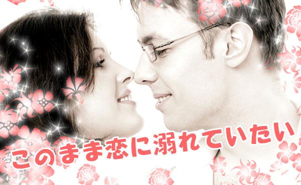 もはや恋愛依存症!惚れっぽい女が次の恋までに直したい特徴5つ