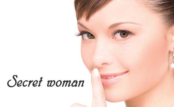 秘密を持つ女性