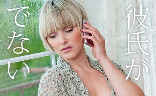 受話器片手に悲しむ女性