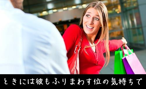 彼氏の手を引っ張る買い物中の女性
