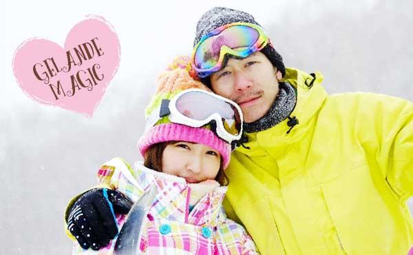 ゲレンデマジックで出会いゲット!スキー場の恋をモノにする秘訣