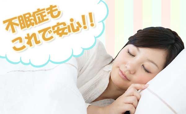 眠れない夜に試したい!不眠知らずになる6つの導眠テクニック