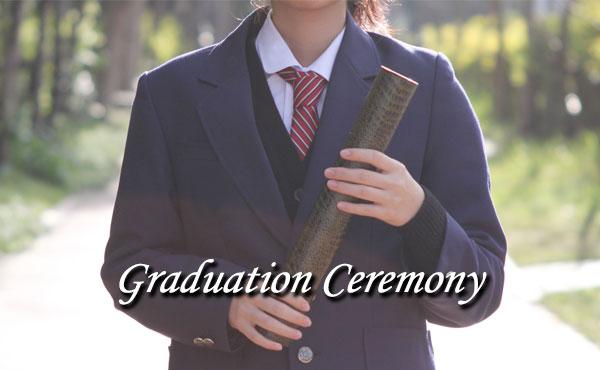 告白は卒業式がラストチャンス!最後に想いを伝えるメリット
