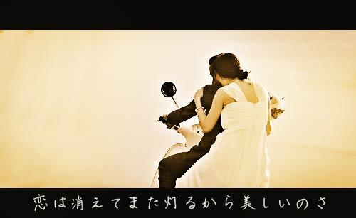 恋愛映画の1シーン