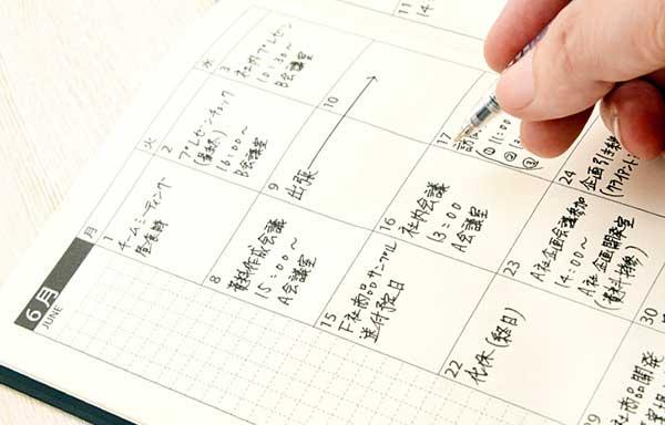 スケジュールを手帳で管理する