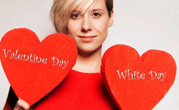 バレンタインデーとホワイトデーの恋愛イベント