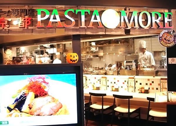 パスタモーレの店内風景