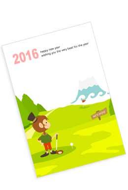 ゴルフをする猿の年賀状