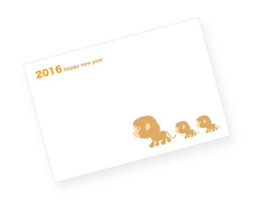 モミアゲがラブリーな猿の年賀状