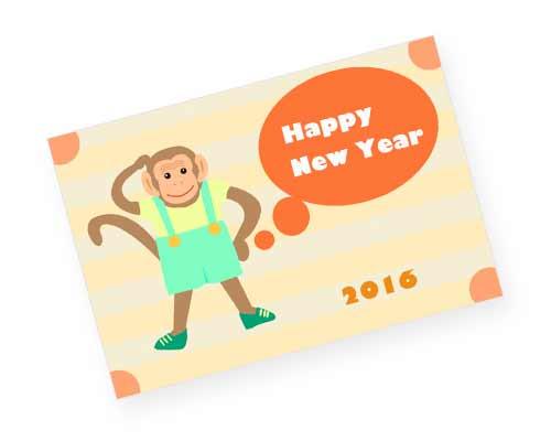 ワイルドな猿の年賀状