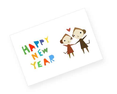猿のカップルの年賀状