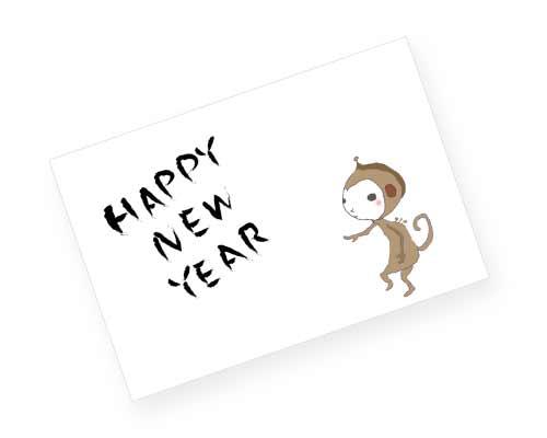 宇宙人な猿の年賀状
