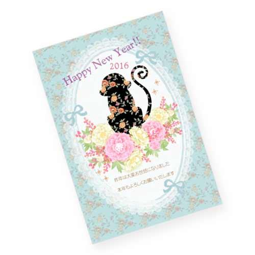 花がらの猿の年賀状
