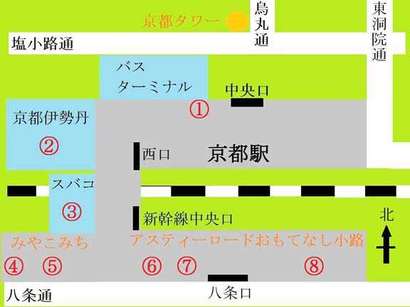 京都駅構内の地図
