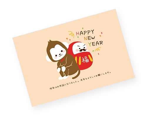 ひげダルマと猿の年賀状