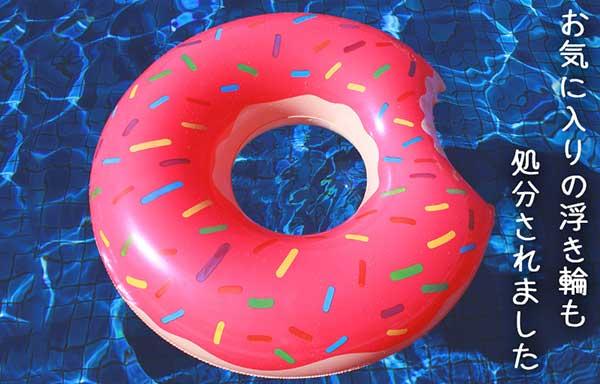 プールに浮く浮き輪