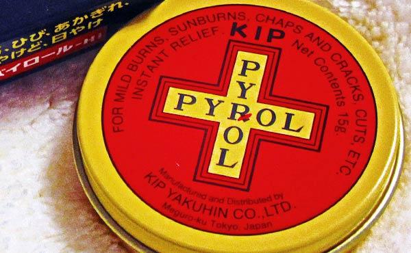 キップパイロール・可愛いレトロな常備薬は美肌効果も大!