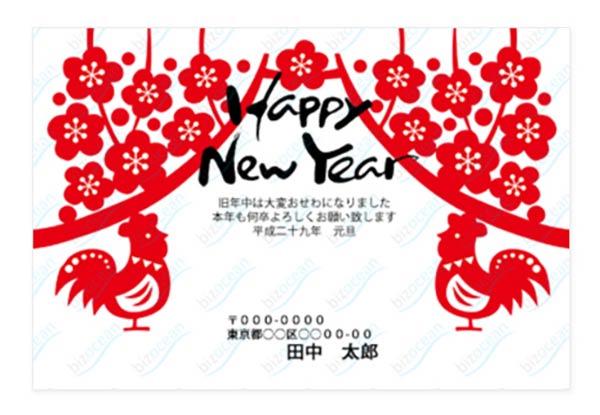 赤い鶏のイラストの年賀状