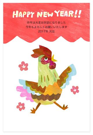 ニワトリのイラスト年賀状