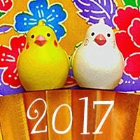 年賀状フリー素材が手に入るサイト特集・楽ちんできるよ!