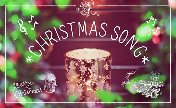 クリスマスソング定番20選・感動が倍になるカバー名曲集