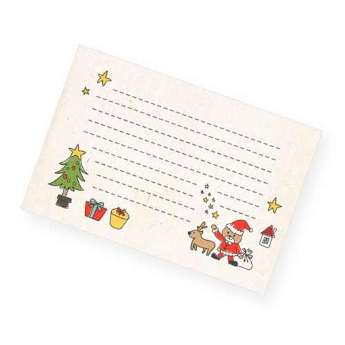 サンタクロースのイラストのクリスマスカード