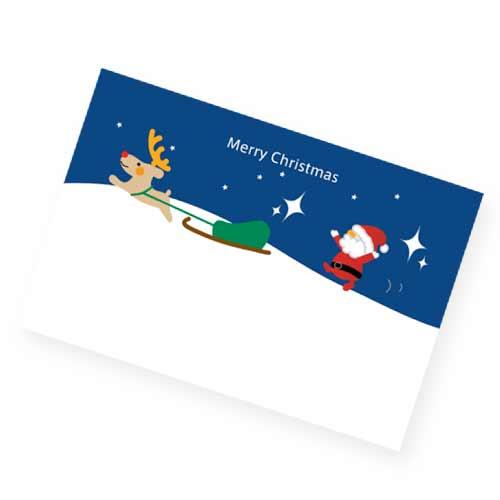 トナカイを追いかけるサンタのクリスマスカード
