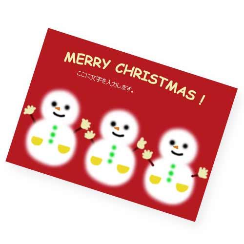 雪だるまのクリスマスカード
