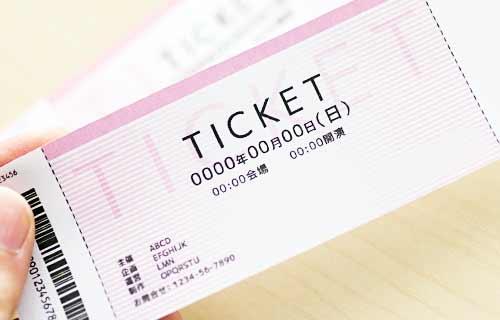 「チケット」の画像検索結果