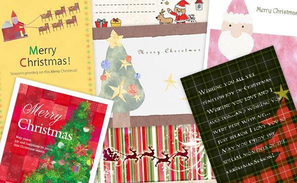 クリスマスカード無料素材・可愛い胸きゅんデザイン23選