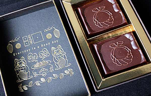 ゴールデンなチョコレート