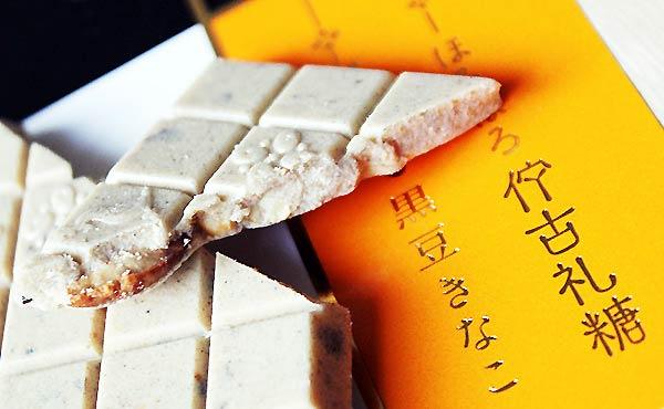 京都チョコレート・秘密にしたい専門店の極上ショコラ