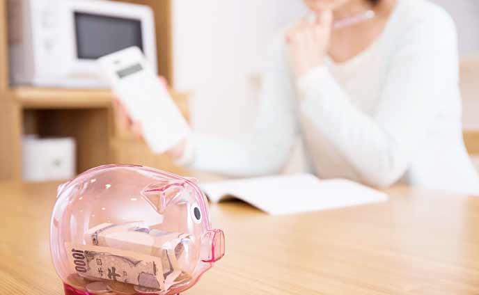一人暮らしのお金・契約・毎月の出費・退去にかかる費用