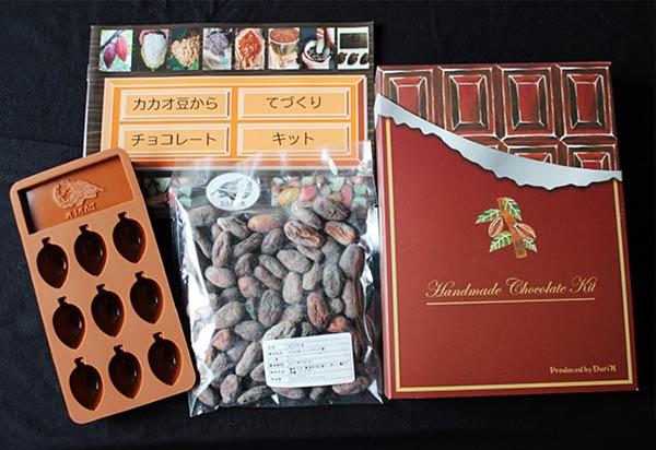 ダリケーの手作りチョコレート・キット