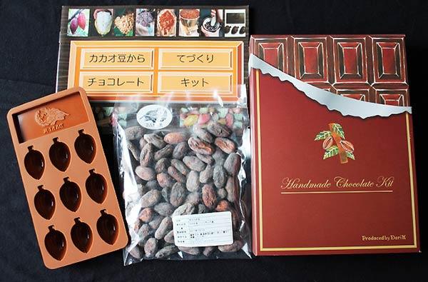 チョコレートの手作りキット