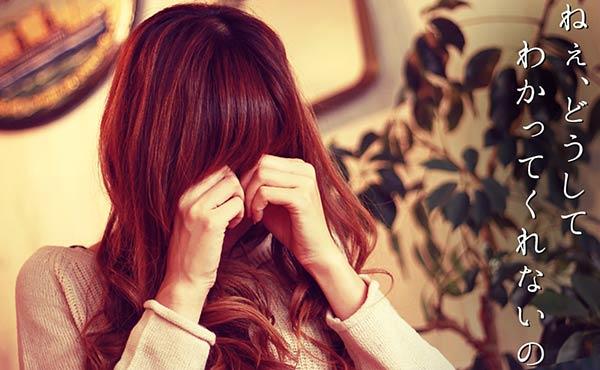 すぐ泣く女は嫌われる・泣き癖を直しステキな女になるコツ